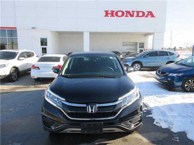2015 Honda CR-V SE (Stk: SS3387) in Ottawa - Image 1 of 9