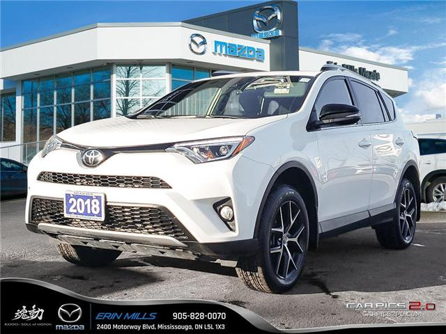 2018 Toyota RAV4 SE (Stk: P4461) in Mississauga - Image 1 of 19