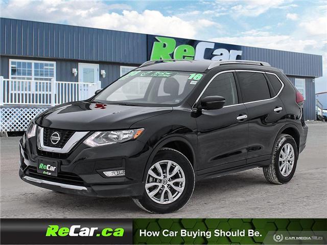 2018 Nissan Rogue SV (Stk: 190070A) in Saint John - Image 1 of 24