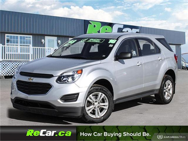 2016 Chevrolet Equinox LS (Stk: 190263A) in Fredericton - Image 1 of 25