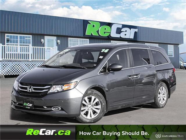 2014 Honda Odyssey EX-L (Stk: 181397A) in Saint John - Image 1 of 27