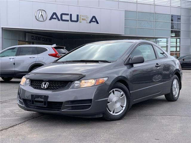 2009 Honda Civic DX-G (Stk: D387A) in Burlington - Image 1 of 21