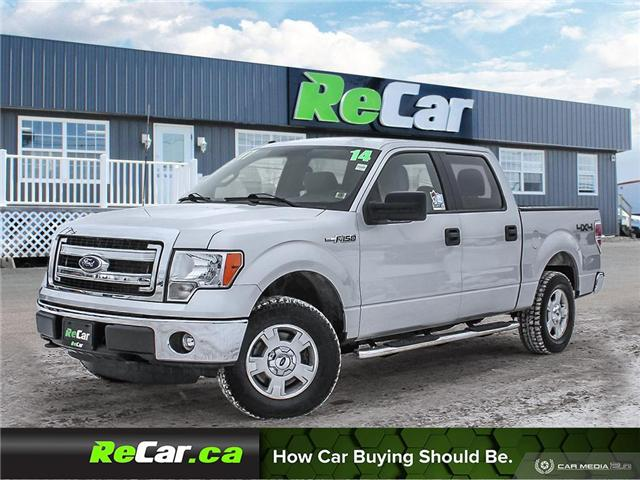 2014 Ford F-150 XLT (Stk: 181405A) in Saint John - Image 1 of 26