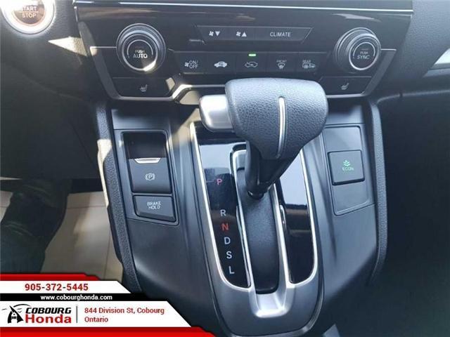 2017 Honda CR-V LX (Stk: STK000549) in Cobourg - Image 11 of 17