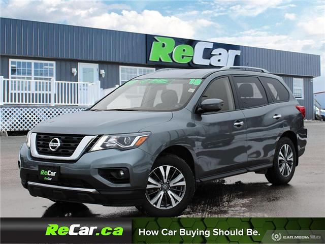 2018 Nissan Pathfinder  (Stk: 190181A) in Saint John - Image 1 of 27