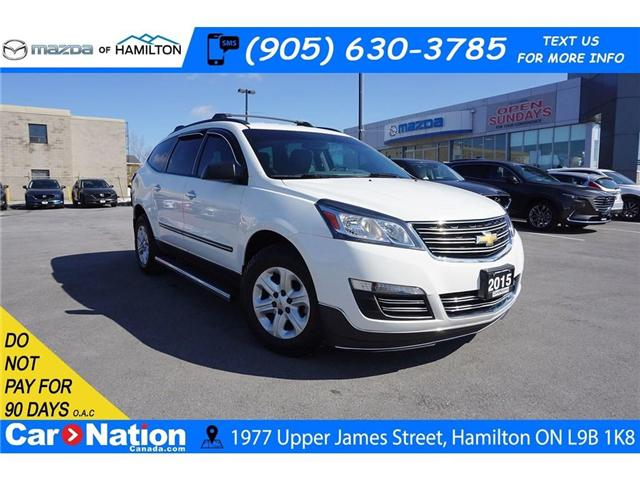 2015 Chevrolet Traverse LS (Stk: HU751) in Hamilton - Image 1 of 30