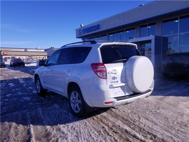 2011 Toyota RAV4 Limited (Stk: N1545) in Saskatoon - Image 2 of 24