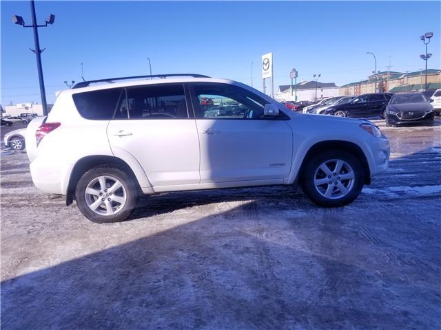 2011 Toyota RAV4 Limited (Stk: N1545) in Saskatoon - Image 5 of 24