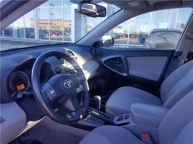 2011 Toyota RAV4 Limited (Stk: N1545) in Saskatoon - Image 12 of 24
