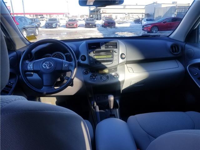 2011 Toyota RAV4 Limited (Stk: N1545) in Saskatoon - Image 16 of 24