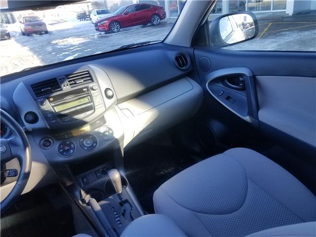 2011 Toyota RAV4 Limited (Stk: N1545) in Saskatoon - Image 15 of 24
