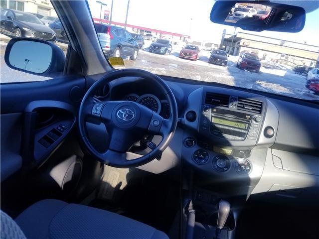 2011 Toyota RAV4 Limited (Stk: N1545) in Saskatoon - Image 17 of 24