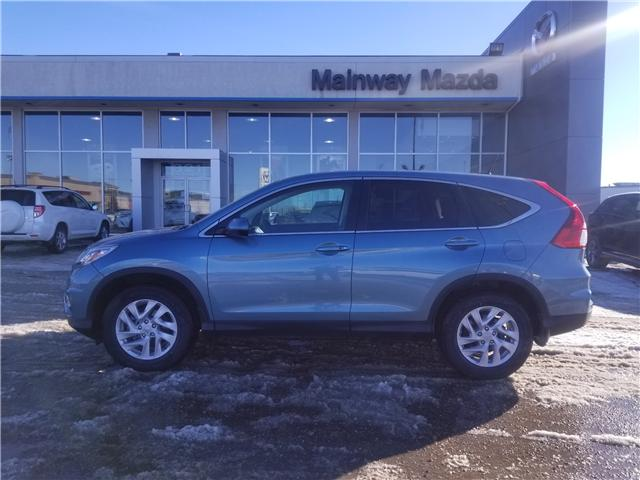 2016 Honda CR-V EX-L (Stk: H1546) in Saskatoon - Image 1 of 26