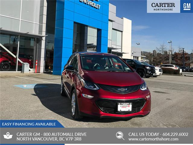 New Chevrolet for Sale in North Vancouver | Carter GM North