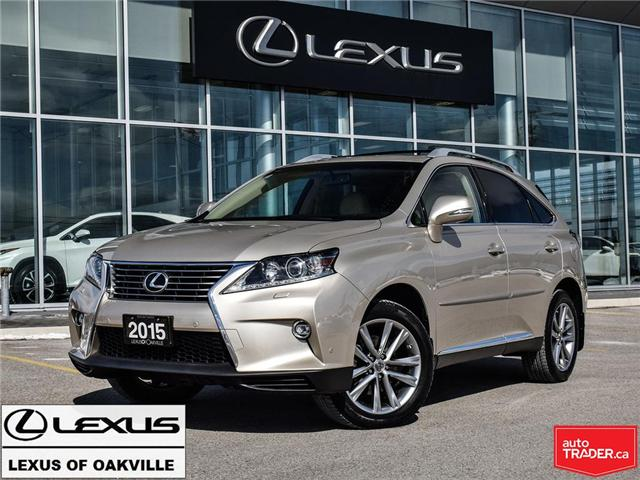 2015 Lexus RX 350 Touring (Stk: UC7640) in Oakville - Image 1 of 24