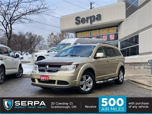 2011 Dodge Journey Canada Value Package (Stk: 184020A) in Toronto - Image 1 of 18