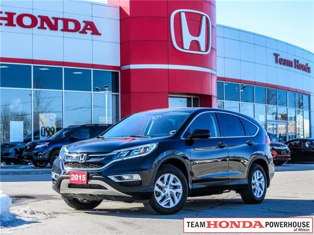 2015 Honda CR-V EX (Stk: 3243) in Milton - Image 1 of 29
