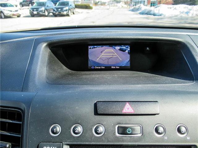 2015 Honda CR-V LX (Stk: 3250) in Milton - Image 23 of 23