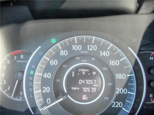 2016 Honda CR-V SE (Stk: 3255) in Milton - Image 25 of 25