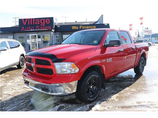 2016 RAM 1500 SLT (Stk: P36228) in Saskatoon - Image 1 of 25