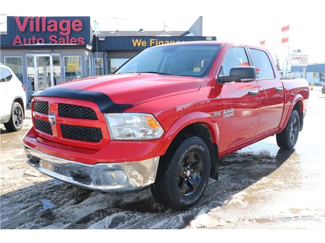 2016 RAM 1500 SLT (Stk: P36228) in Saskatoon - Image 2 of 25
