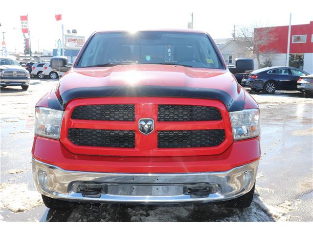 2016 RAM 1500 SLT (Stk: P36228) in Saskatoon - Image 20 of 25