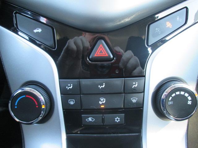 2015 Chevrolet Cruze 1LT (Stk: bp583) in Saskatoon - Image 13 of 18