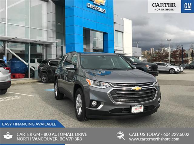 2019 Chevrolet Traverse LT (Stk: 9TR37670) in North Vancouver - Image 1 of 14