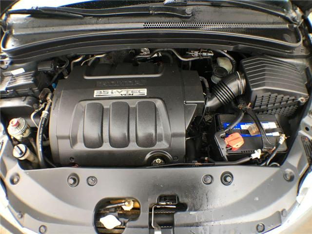 2006 Honda Odyssey EX-L (Stk: 43432A) in Brampton - Image 7 of 24
