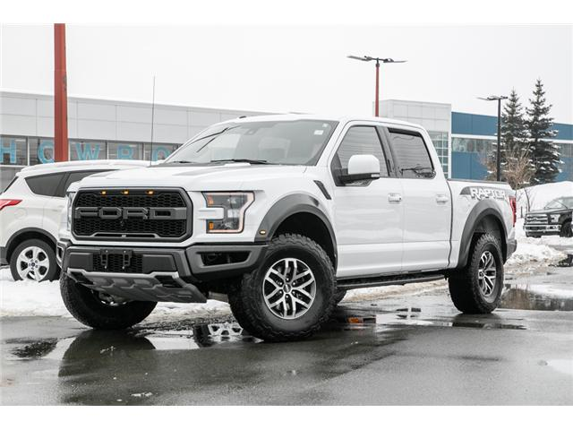 2017 Ford F-150 Raptor IMMACULATE LOADED (Stk: 1912051) in Ottawa - Image 1 of 30