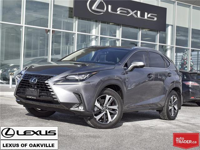 2018 Lexus NX 300 Base (Stk: UC7583) in Oakville - Image 1 of 22
