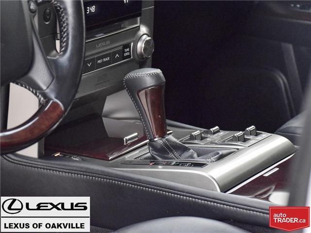 2017 Lexus GX 460 Base (Stk: UC7606) in Oakville - Image 13 of 24