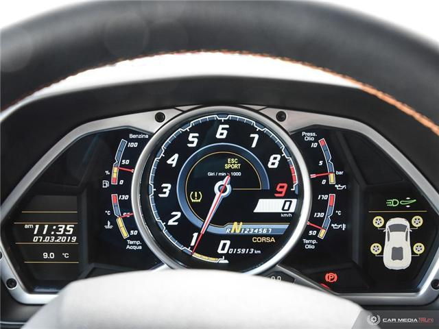 2015 Lamborghini Aventador - (Stk: 19MSX088) in Mississauga - Image 15 of 30
