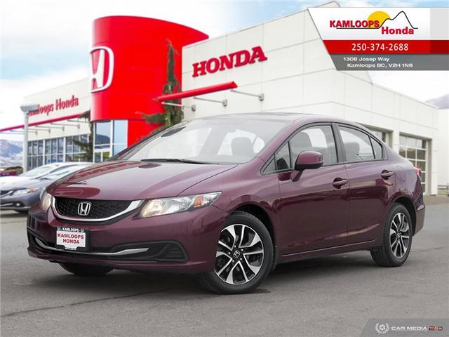 2013 Honda Civic EX (Stk: 14238A) in Kamloops - Image 1 of 25