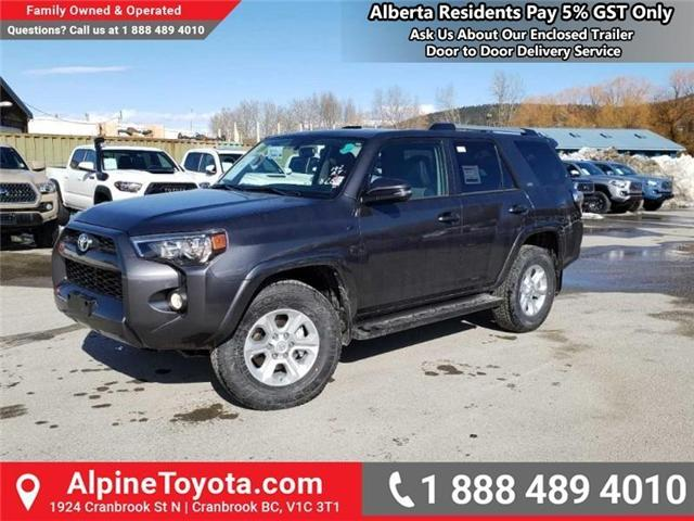 2019 Toyota 4Runner SR5 (Stk: 5666079) in Cranbrook - Image 1 of 15