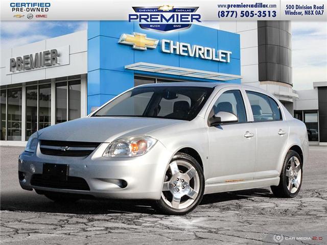 2008 Chevrolet Cobalt Sport (Stk: P19003AA) in Windsor - Image 1 of 25