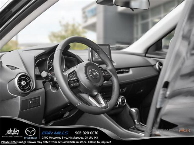 2019 Mazda CX-3 GS (Stk: 19-0258) in Mississauga - Image 12 of 24