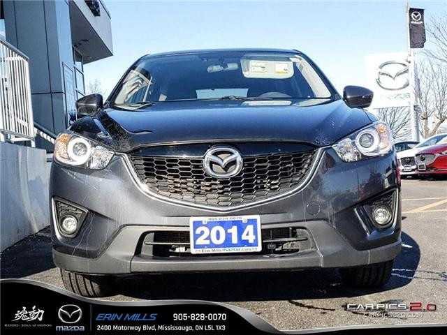 2014 Mazda CX-5 GS (Stk: 19-0225A) in Mississauga - Image 2 of 19