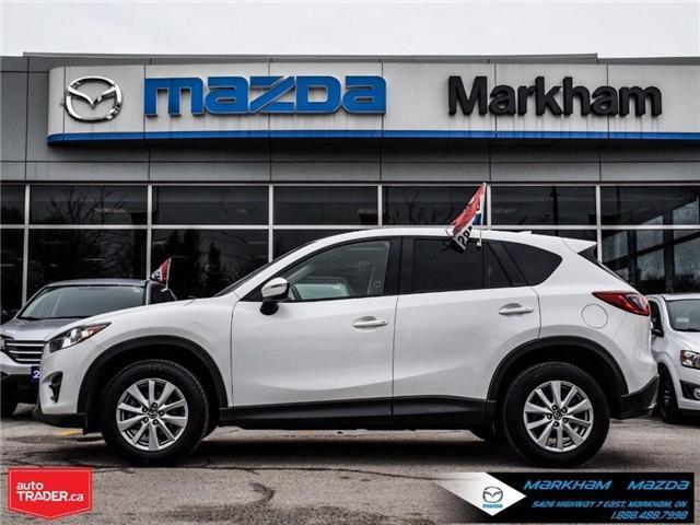 2016 Mazda CX-5 GS (Stk: P1855) in Markham - Image 3 of 30