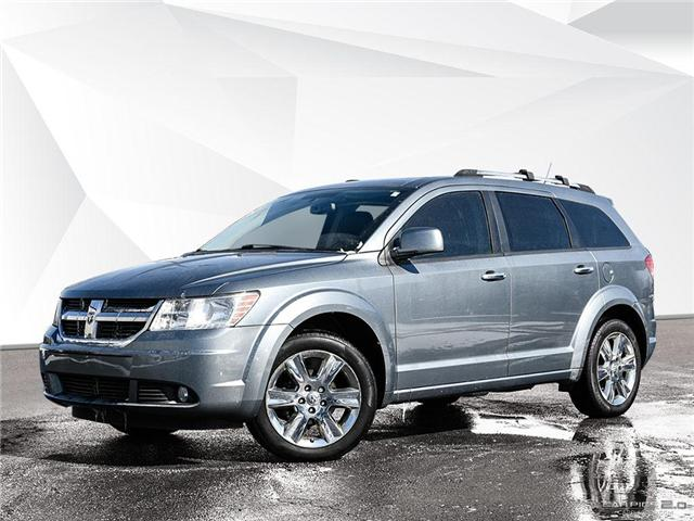 2010 Dodge Journey R/T (Stk: TR1624) in Windsor - Image 1 of 29