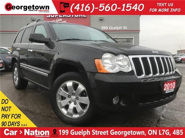 2010 Jeep Grand Cherokee Limited | WHOLESALE SPECIAL | YOU CERTIFY YOU SAVE (Stk: P11736) in Georgetown - Image 1 of 29