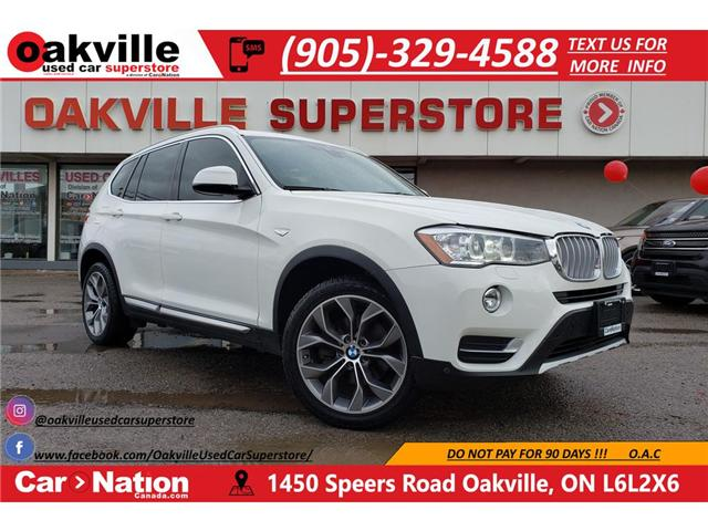 2016 BMW X3 xDrive28i | PANO | NAV | BROWN LEATHER | LOADED (Stk: P11913) in Oakville - Image 1 of 23