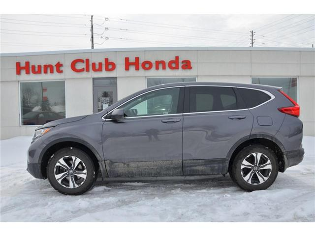 2017 Honda CR-V LX (Stk: 7038A) in Gloucester - Image 1 of 22
