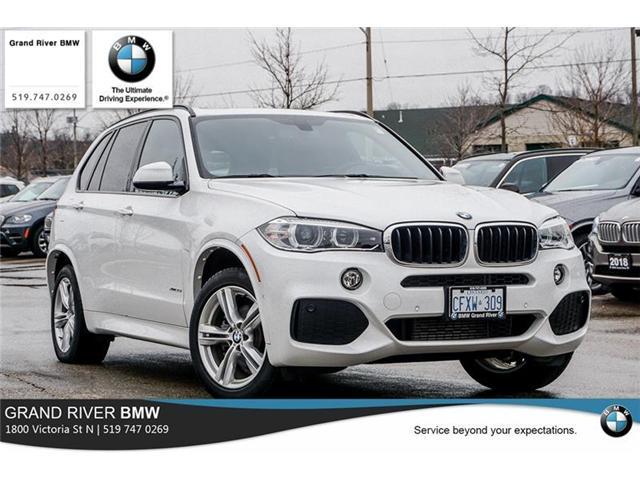 2018 BMW X5 xDrive35i (Stk: PW4708) in Kitchener - Image 1 of 26
