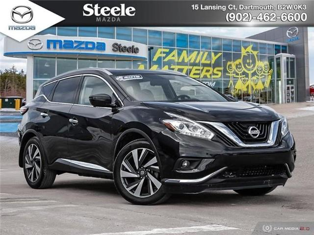 2016 Nissan Murano SV (Stk: M2679) in Dartmouth - Image 1 of 30