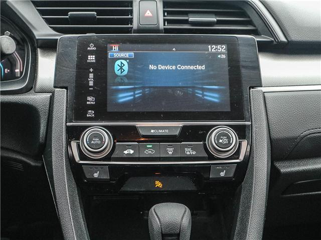 2017 Honda Civic LX (Stk: H7477-0) in Ottawa - Image 13 of 25