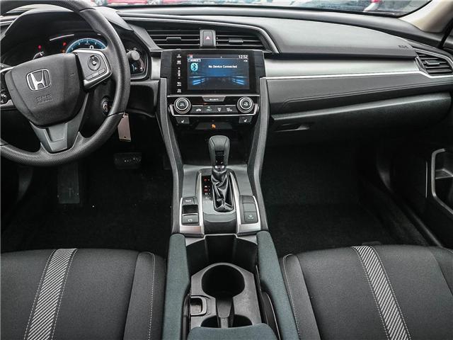 2017 Honda Civic LX (Stk: H7477-0) in Ottawa - Image 15 of 25