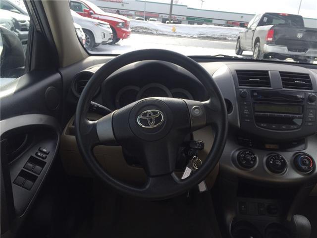 2011 Toyota RAV4 Sport V6 (Stk: 1852) in Garson - Image 8 of 8