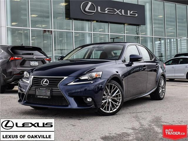 2015 Lexus IS 250 Base (Stk: UC7651) in Oakville - Image 1 of 25