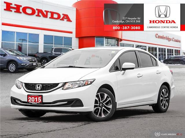 2015 Honda Civic EX (Stk: 19475A) in Cambridge - Image 1 of 27